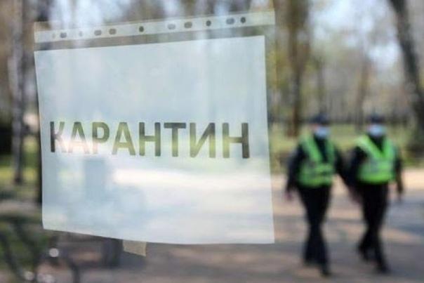 Харьковская область не готова к ослаблению карантина: критерий заболеваемости пр...