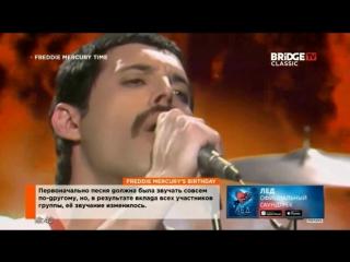 Freddie Mercury Time on BRIDGE TV CLASSIC 2018