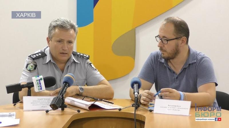 Інновації поліцейських у пошуку дітей
