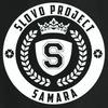 Типичное SLOVO SAMARA