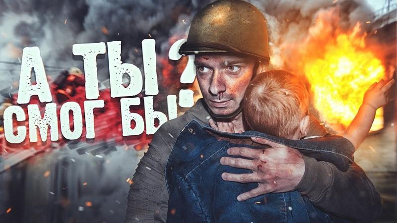 Чертоги 1 ГЕРОИ СРЕДИ НАС ft Сыендук