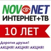 NOVONET-НКТВ