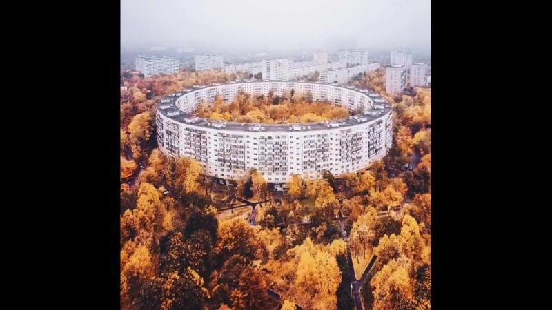 Круглый дом на улице Нежинской Москва ⠀
