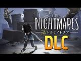 ? Little Nightmares - DLCсмотр . Добиваем игру .#1?