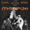 | МАВРИН | 15.05.20. | ЛИПЕЦК |