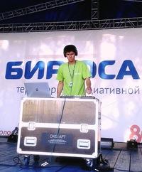 Владимир Алмазов