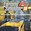 Farming Simulator 2019 Группа stvgames.ru