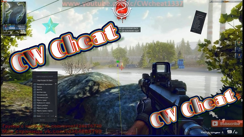 Contract Wars Hack CW Client Hack New Cheat 2018 - 2019