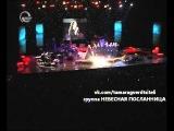 Тамара Гвердцители - Herio Bichebo. 15 Марта, 2013. Тбилиси