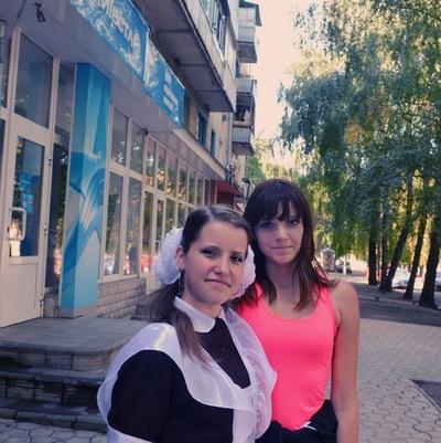 Алина Бондарь, Верхнеднепровск, id228824315