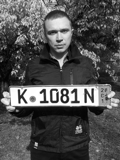 Сергей Шолтыш, 19 ноября , Киев, id9417779