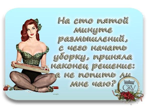 http://cs311626.vk.me/v311626286/83fe/-rWfKziGrXI.jpg