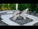 Бетонный скейт парк #FKramps в парке 50 лет октября (LSD-парк)