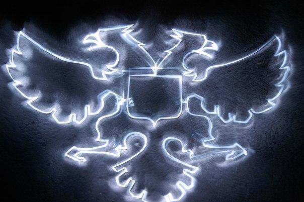 герб клинцов