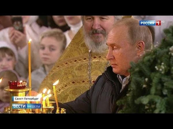 Священник поведал подробности крещения Владимира Путина