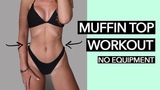 YouTube1513 Holly Dolke - Muffin Top Workout Тренировка на пресс на 15 минут