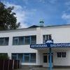 Munitsipalnoe-Byudzhetnoe-Uchrezhden Mezhposelencheskaya-Tsentralnaya-Ray