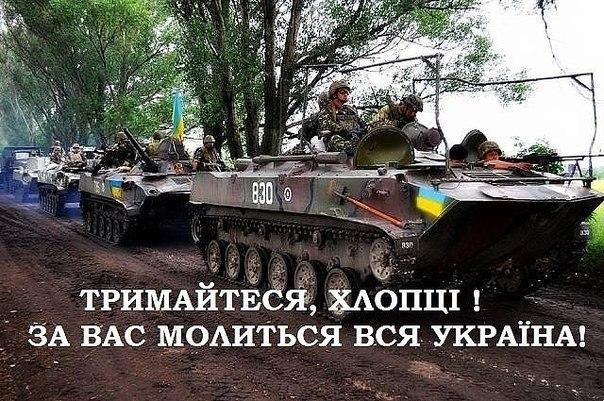 Днепровские врачи продемонстрировали пули и осколки, извлеченные из тел раненых бойцов АТО - Цензор.НЕТ 5056