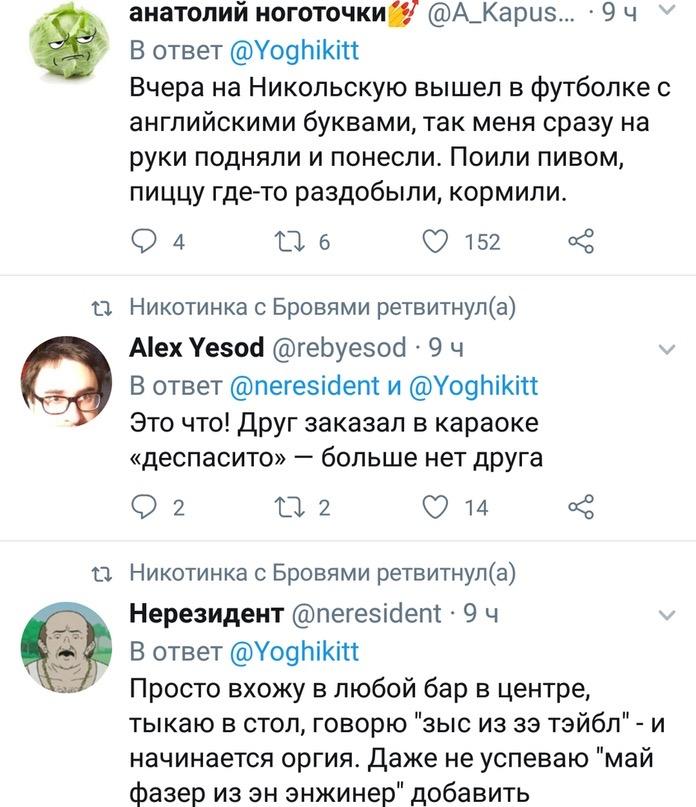 Роман Гусаров | Москва