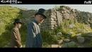 Мистер Солнечный свет  Mr. Sunshine- 18  24 (оригинал без перевода)