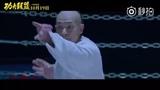 Alvin, S.S. on Instagram Kung Fu League first trailer. Ada Wong Fei Hung , Chen Zhen , Ip Man dan Bruce Lee. Tayang bulan oktober di china. Semog...