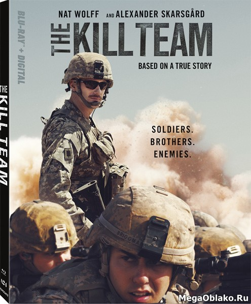 Убийственная команда / The Kill Team (2019/BDRip/HDRip)