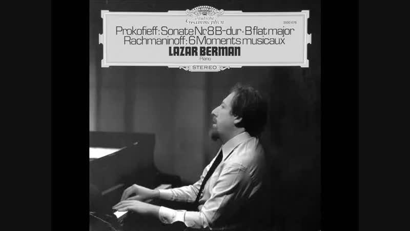 LAZAR BERMAN plays RACHMANINOV Moments Musicaux Op.16 (1975)