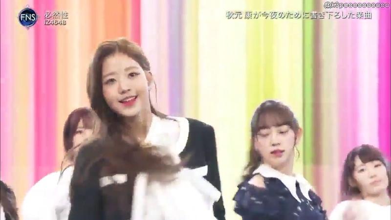 181212 AKB48 - Nogizaka46 - Keyakizaka46 - IZ*ONE - [必然性] @ FNS Kayousai 2018 HD