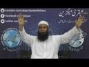 Biwi ko Satany Walo ki Eibratnak Sachi Khania Hakeem Tariq Mehmood Ubqari Videos
