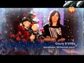 Поздравление с Новым Годом от телеканала