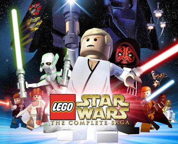 Lego chima star wars лего чима звёздные войны