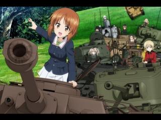 Результаты розыгрыша 5 премиум танков и 10 билетов на VIP предпоказ аниме Девушки и танки