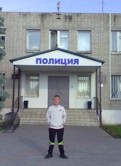 Дмитрий Румынин, 9 февраля , Хабаровск, id165467264