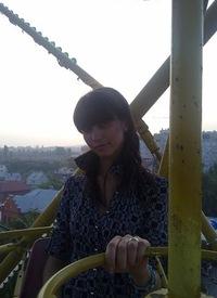 Ольга Алесандровна, 5 июля 1990, Луганск, id205567754