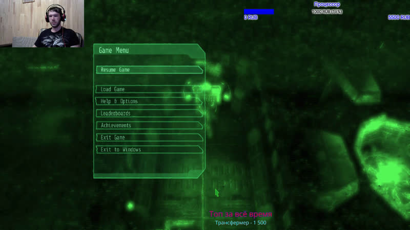 Alien Breed 2 Assault. Корабль-прызрак и шашлык из жуков.