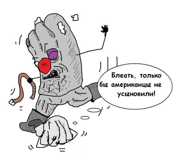 Россия уверяет, что готова вернуть Украине похищенных террористами детей из Снежного - Цензор.НЕТ 1860