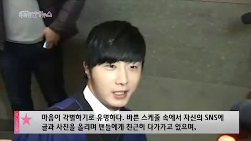 정일우, 5월 3일 국내 시작으로 해외 팬미팅 개최 팬들과 만난다 네이버 TV연예