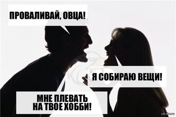 http://cs412924.vk.me/v412924767/a045/qwRxRsFwHbg.jpg