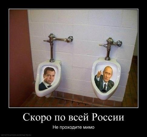 Заявления Путина об отводе войск от границ с Украиной - способ обмануть мировое сообщество, - Парубий - Цензор.НЕТ 3371