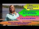 пр КРАЮШКА 5 ВЕТЛУЖАНКА