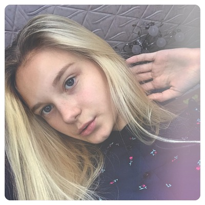 Кристина Цвецих