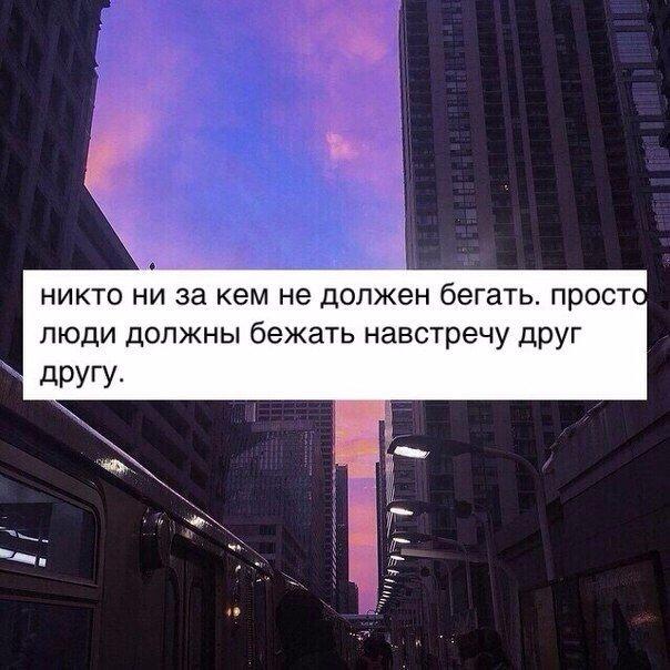 https://pp.vk.me/c543106/v543106846/c885/5Dy1CM5I8l4.jpg