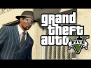 GTA 5 Online Funny Moments - GANGSTER WAR!!