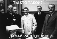 Артём Свиридов, 1 ноября 1981, Дмитров, id171523807