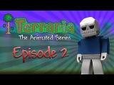 Забавный мультик про Террарию Terraria: The Animated Series - Episode 2