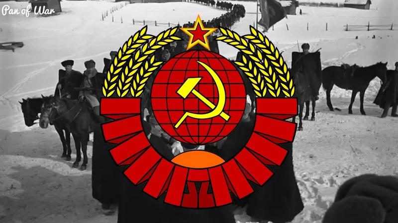 Kızıl Ordu Korosu - Polyushka Polye Полюшко поле [Türkçe Altyazılı]