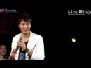 Lee Min-Ho / Global Tour in Shanghai 07/28/2013
