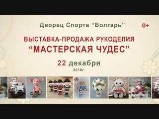 Информационная видеозаставка для https://vk.com/magazin_club_navse_ruki