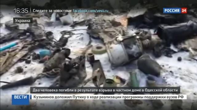 Новости на Россия 24 • В Одессе правосеки подорвали себя и дом при попытке сделать бомбу