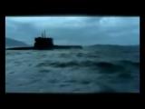 U96. Das Boot.